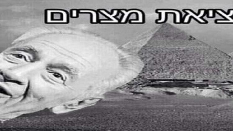 بناة الأهرامات مزاعم اسرائيلية لتزييف التاريخ وسرقة الحضارة