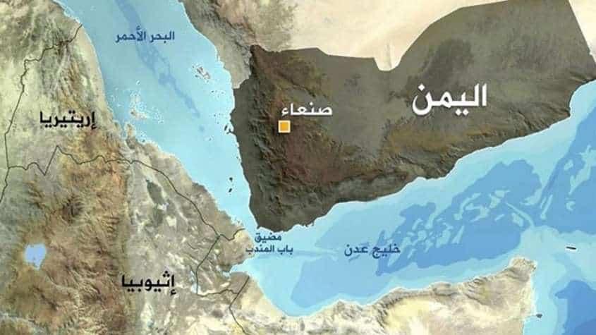 تراجع السعوديين