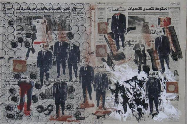 الفساد ودلالاته في الأردن! 1