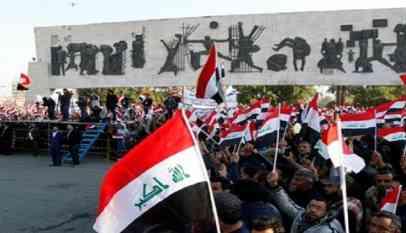 أعلنت الشرطة العراقية