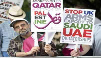 شعبنا العربي في الخليج