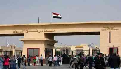 مصر تغلق معبر رفح أمام الفلسطينين بسبب «حماس»