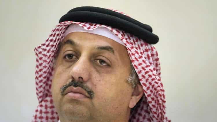 عرضت قطر