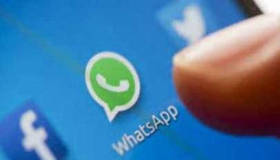«واتساب» يضيف ميزة جديدة بشأن الرسائل الصوتية