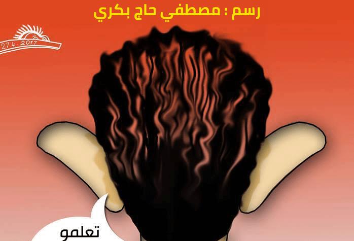 مصطفى حاج بكري - فنان مبدع كرس حياته وفنه للثورة 1