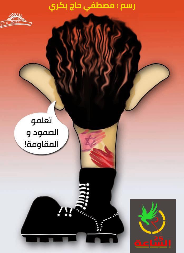 مصطفى حاج بكري – فنان مبدع كرس حياته وفنه للثورة