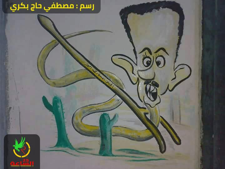 مصطفي حاج بكري
