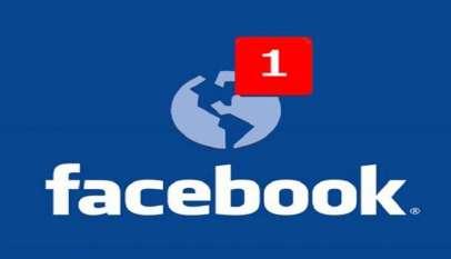 فيس بوك تقوم بتطوير منتجاتها