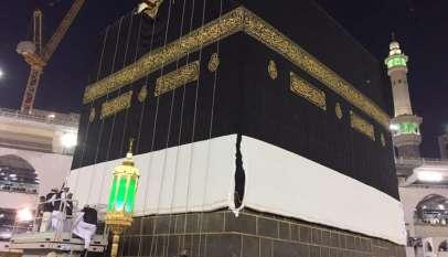 رجال الدين الإسلامي