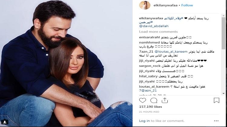 الإعلامية وفاء الكيلاني ترد على طلاقها من تيم حسن 1