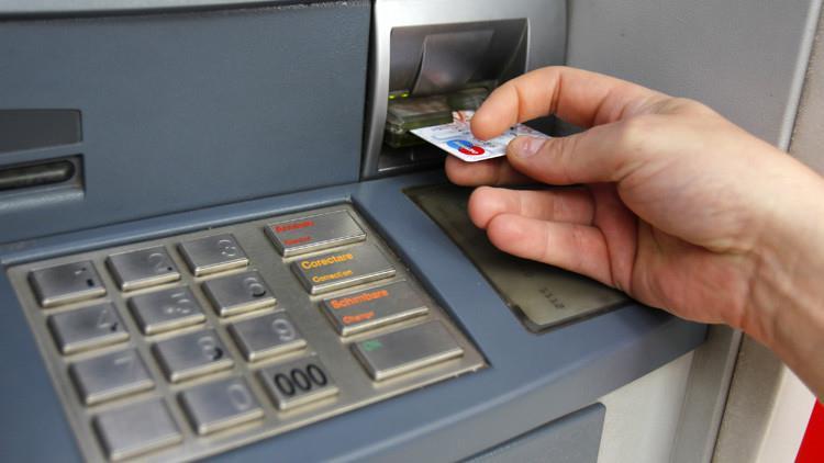 صراف آلي بفلسطين يتعرض لمحاولة سرقة بواسطة مجهولين 1