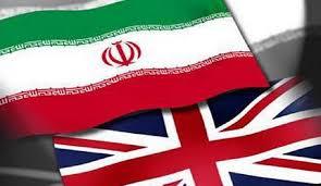 طهران وبريطانيا