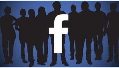 حذف حسابات إيرانية مشبوهة على «فيسبوك»