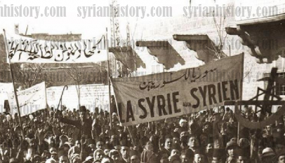سوريا أيام زمان