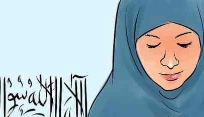 المرأة نموذج الكمال في الإسلام