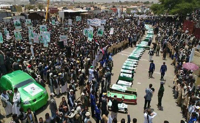السعودية: «لا حل عسكريا لأزمة اليمن».. و«الإمارات: معاناة اليمن تنتهي بعملية سياسية» 1