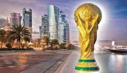 أعلنت قطر