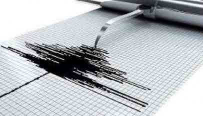 ضرب زلزال