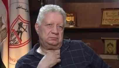 معاقبة مرتضي منصور ونادي والزمالك