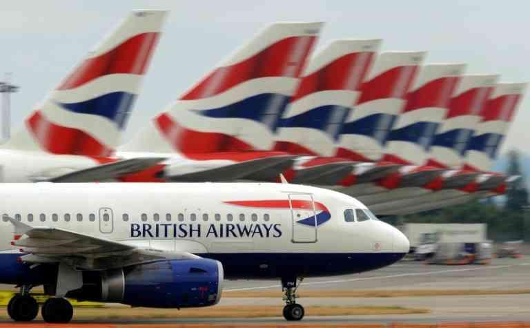 رسميًا.. لا توجد رحلات جوية بين لندن وطهران