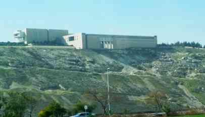 نشرتها إسرائيل.. أول صورة لقصر بشار الأسد