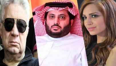 تركي آل الشيخ من آمال ماهر لمرتضى منصور