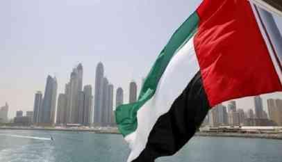 الإمارات.. إدراج 9 أشخاص على قائمة الإرهاب