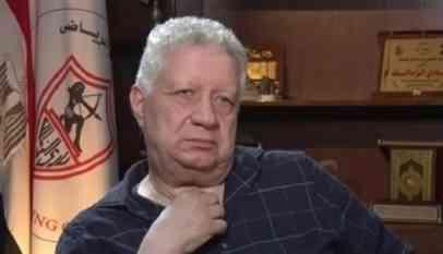 تعليق مرتضى منصور على قرار لعب الأهلي للسوبر السعودي