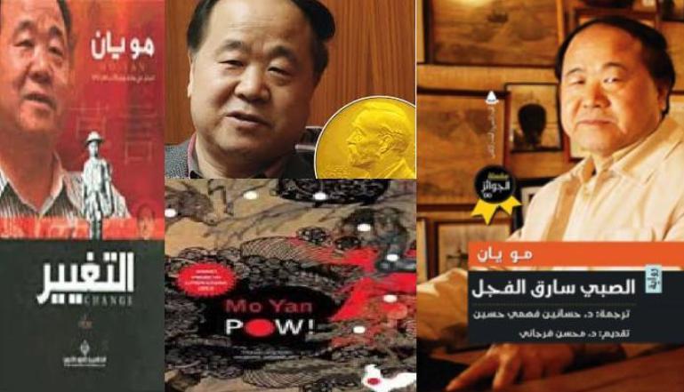 سارق الفجل وصاحب نوبل كرمتة الجزائر اليوم