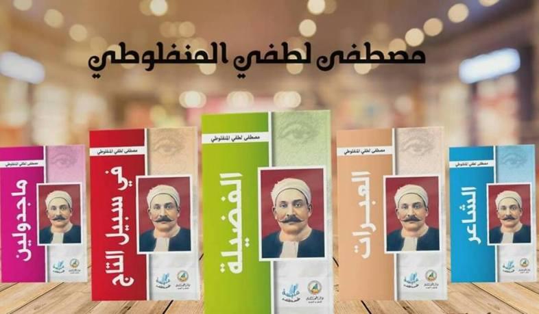 معرض الكتاب التونسى .. اصدارات وتويقعات