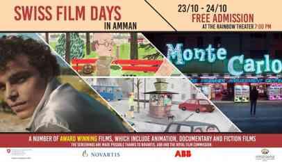 ألسفارة السويسرية في الأردن تعرض افلام روائية بالمجان الثلاثاء