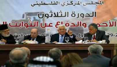 السلطة الفلسطينية تعلق كافة الإتفاقات مع اسرائيل