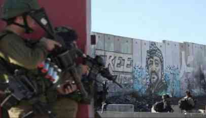 خطة سلام إسرائيلية جديدة