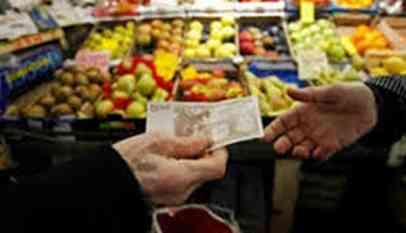 تراجع التضخم بالمغرب