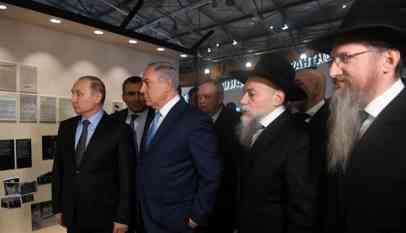 تقلبات العلاقات الروسية الإسرائيلية