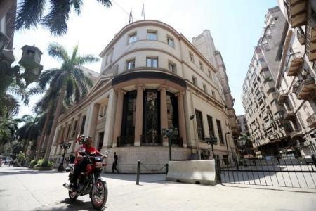 قراءة في بيانات البنك المركزي