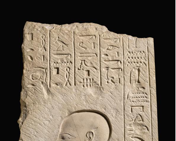 لندن.. دار سوثبي تستعد لبيع لوحة مصرية نادرة