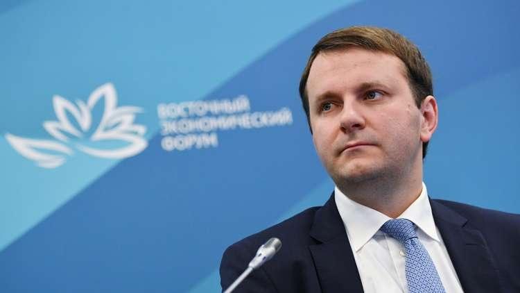 ينتعش الاقتصاد الروسي