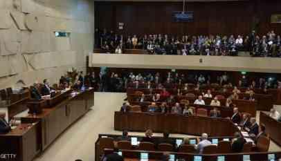 «الكنيست» يناقش قانون «إعدام الفلسطينيين»