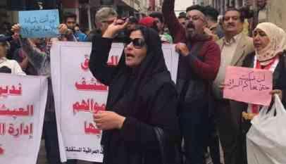 العراق.. متظاهرون يطالبون بإقالة محافظ البنك المركزي
