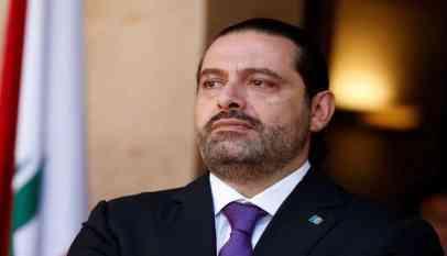 الحريري يحسم أمر الحكومة اللبنانية الأسبوع المقبل