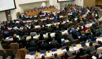 الأمم المتحدة تدين انتهاك إيران لحقوق الإنسان