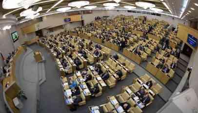 «الدوما» الروسي يصادق على تعديلات ميزانية 2018