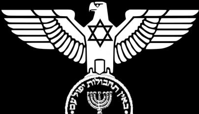واقع المخابرات الإسرائيلية: هيكليات.. أدوار.. ثغرات 14
