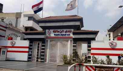 «الكاف» يرفض تظلم الزمالك المصري لرفع الإيقاف عن رئيسه