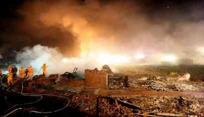 انفجار مصنع أسمدة في الصين