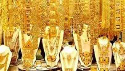 أسعار الذهب في الوطن العربي اليوم