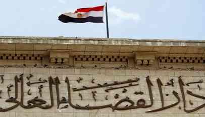 الإعدام لمصري أدين بالإنتماء لداعش