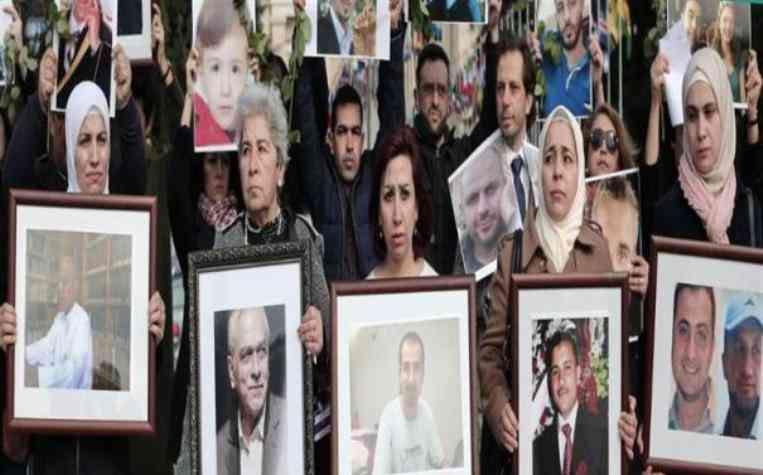 مؤتمر ببيروت يعرض شهادات لقريبات المختفيين السوريين