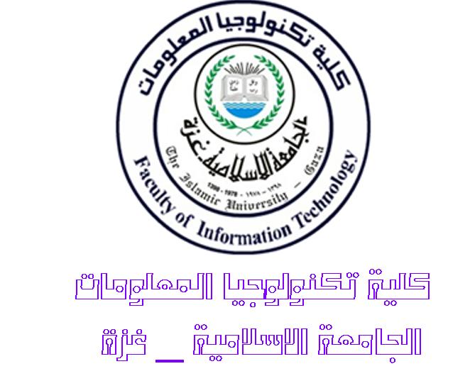 دورة عن (الأنتاج السينمائى) بكلية تكنولوجيا المعلومات بغزة 26 نوفمبر